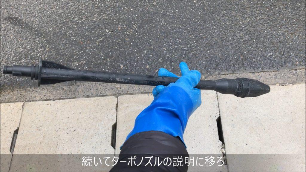 ターボノズル紹介