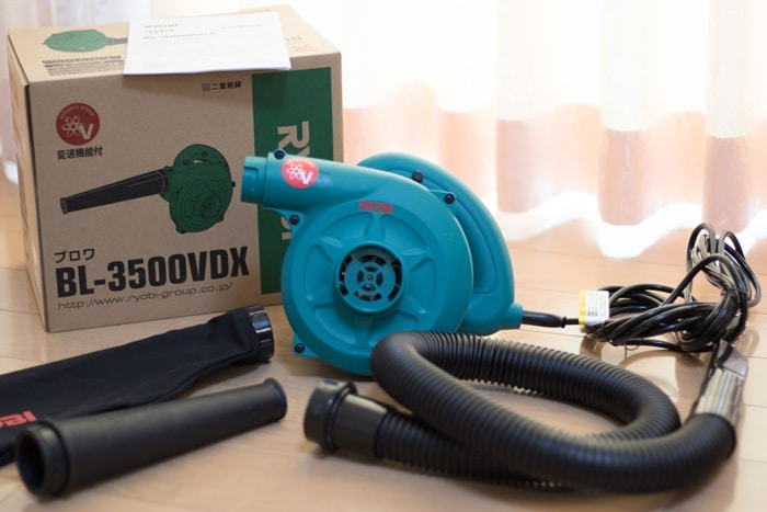 すすめ掃除機兼ブロワのBL-3500VDX