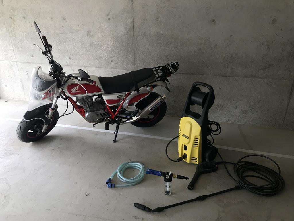 バイク洗車セット一式